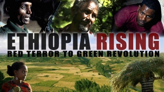 Ethiopia Rising cinema poster