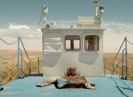 SEA TOMORROW by Katerina Suvorova - TRAILER